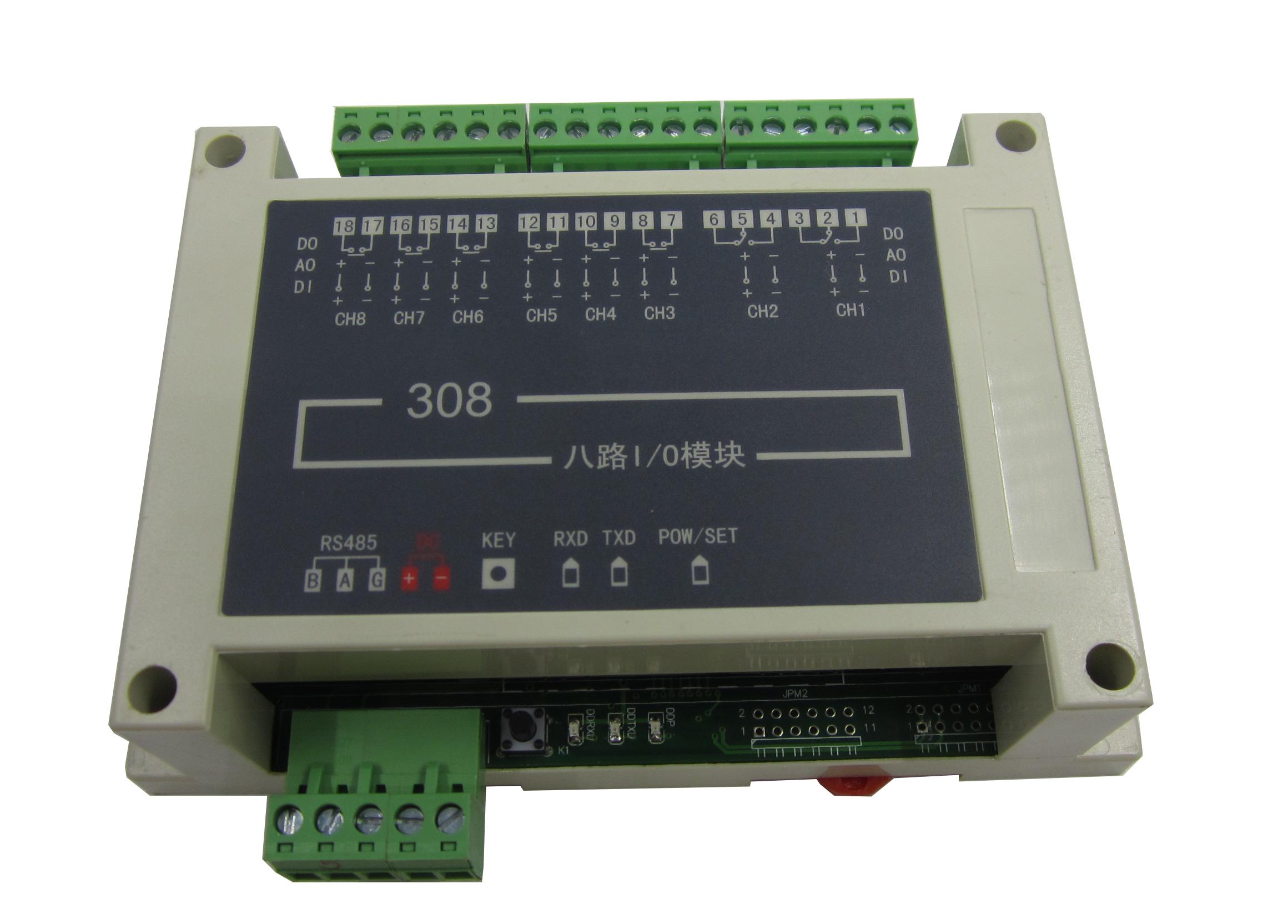 8路I/O模块数据采集模块