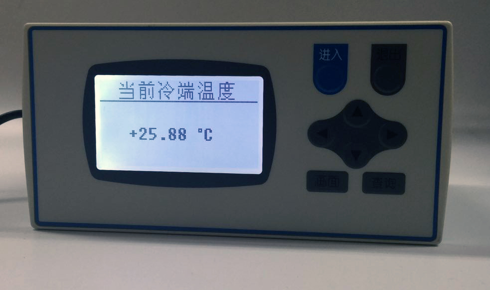 XSD4A多通道熱工表