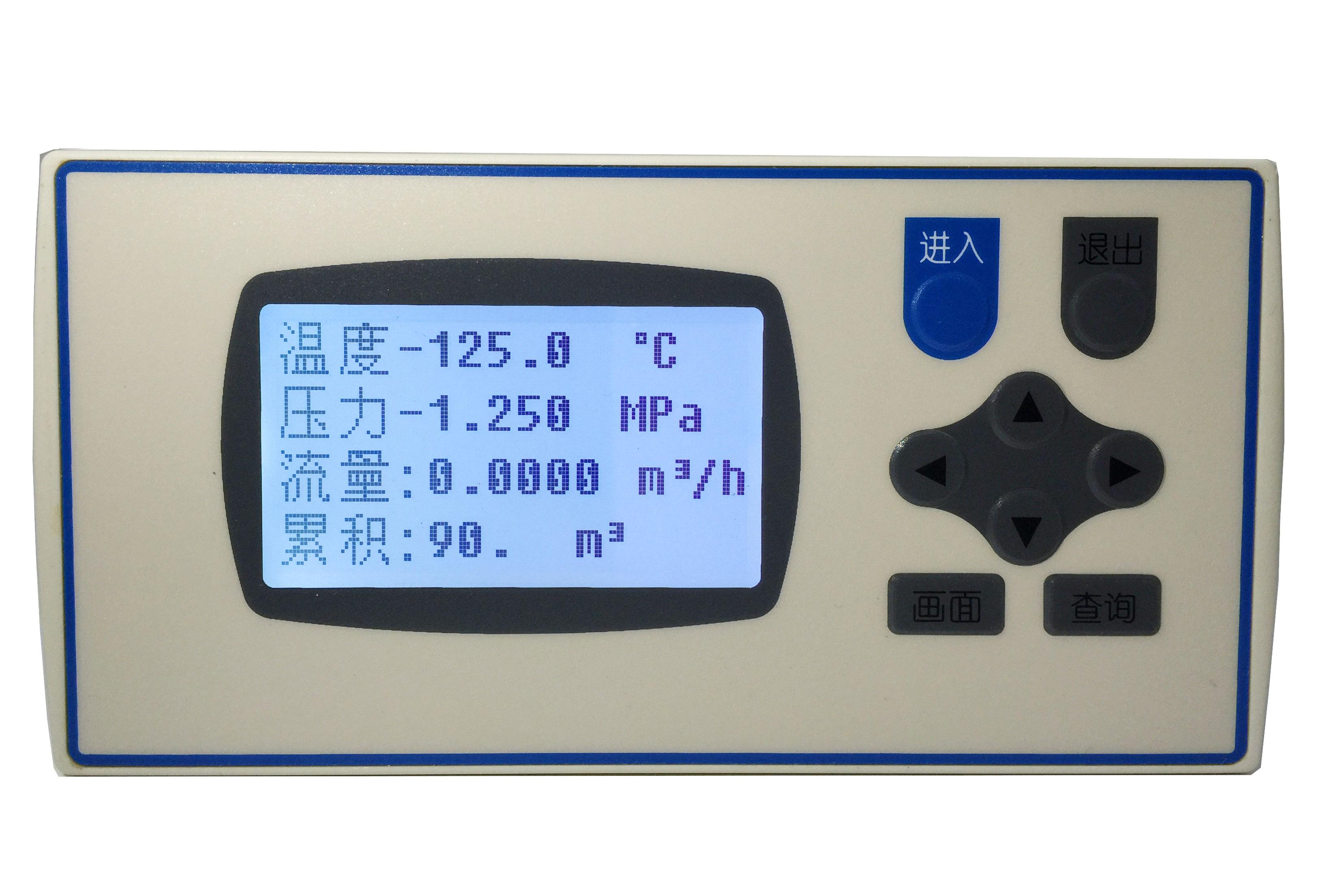 XSR32FC系列流量積算器