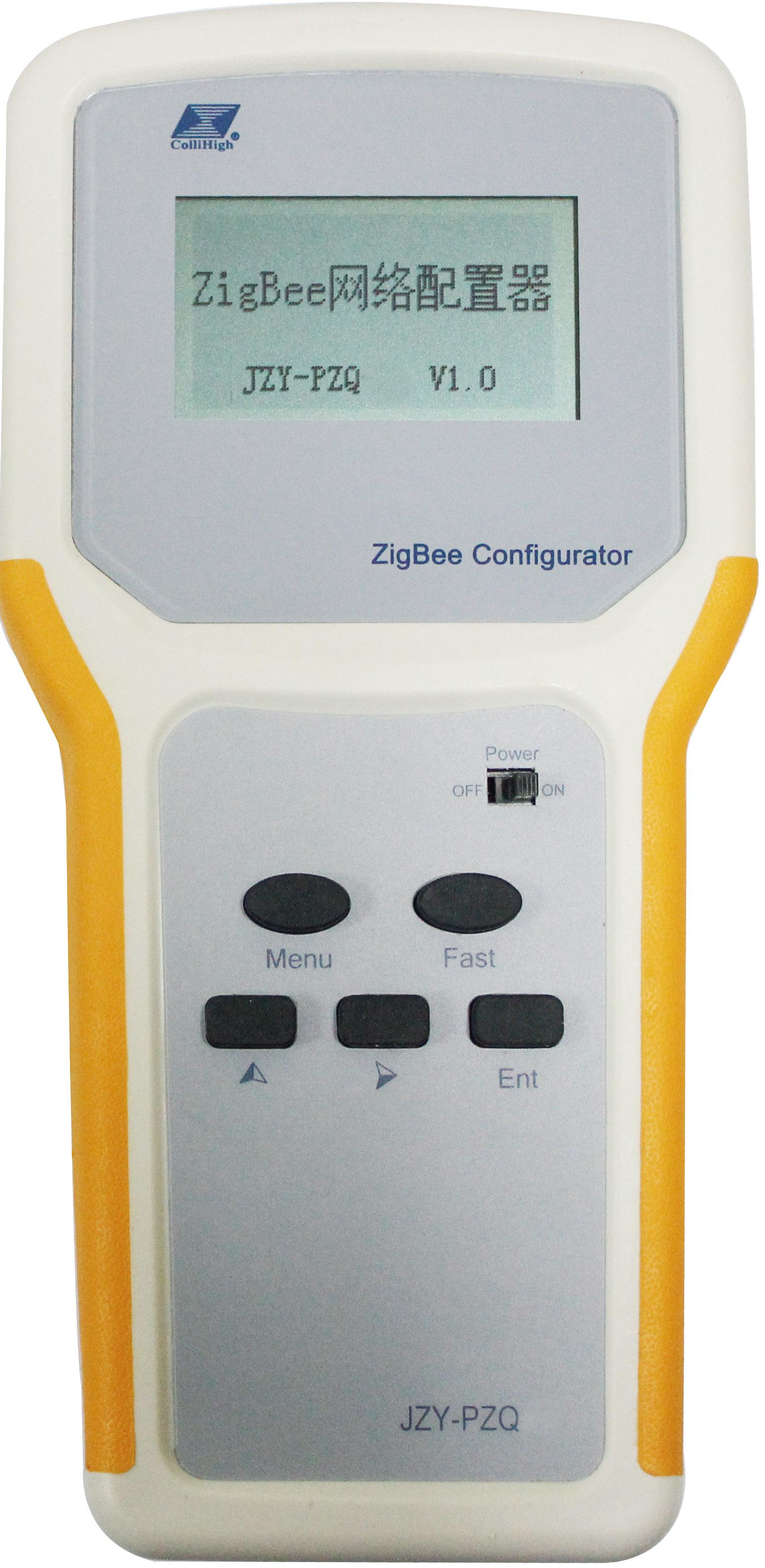 JZY-PZQ-W ZigBee网络配置